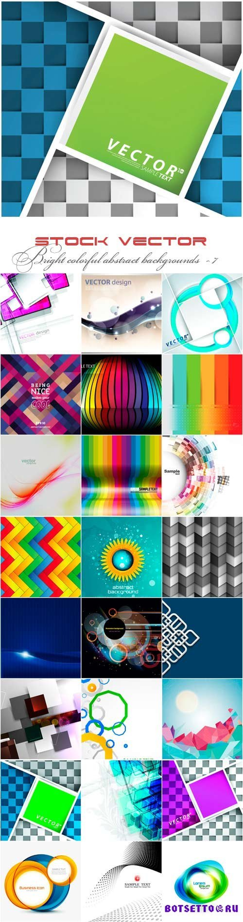 Bright colorful abstract backgrounds vector - 7