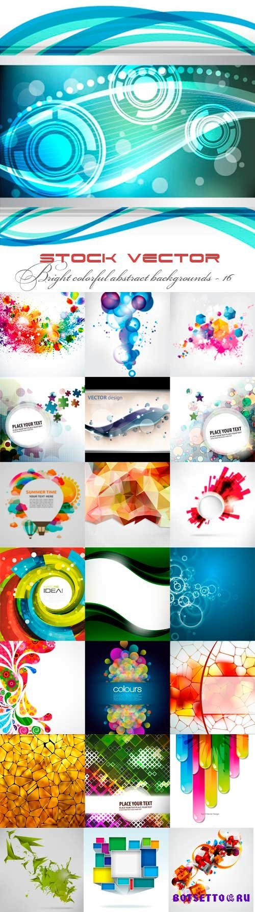 Bright colorful abstract backgrounds vector - 16