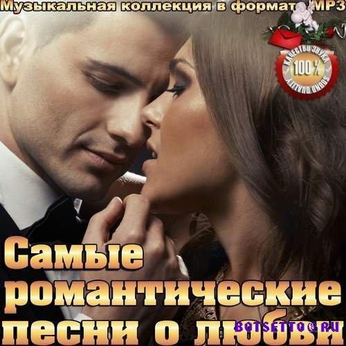 порно сборник на русском языке