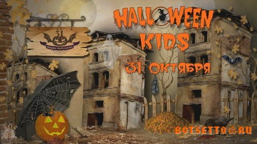 Halloween for kids - Project for Proshow Producer